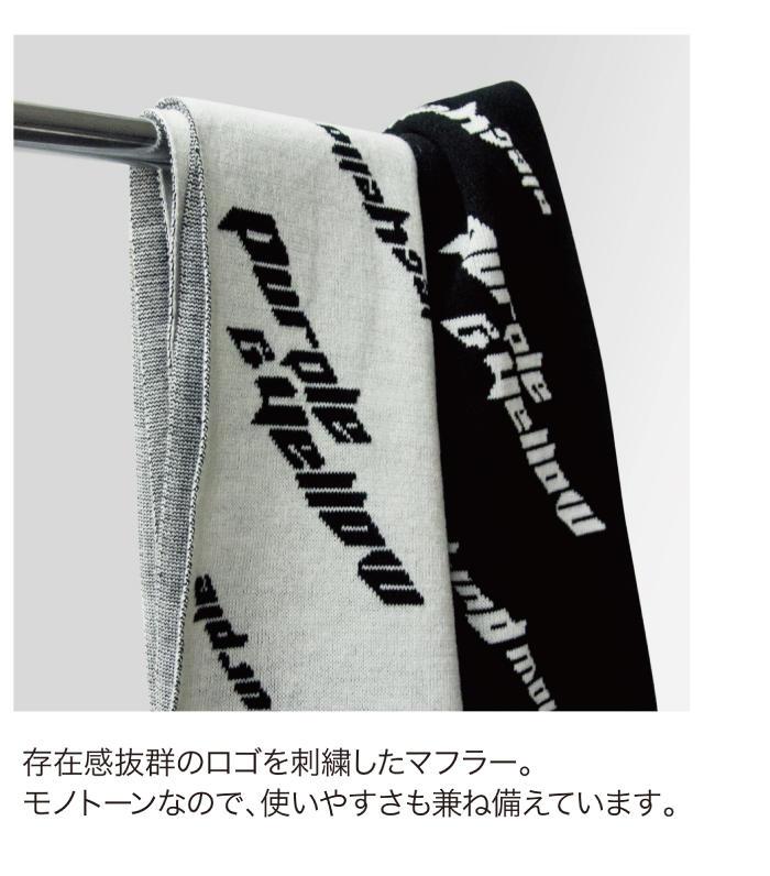 FFSfeature_banner_P&Y12月カタログ_slice_11.jpg