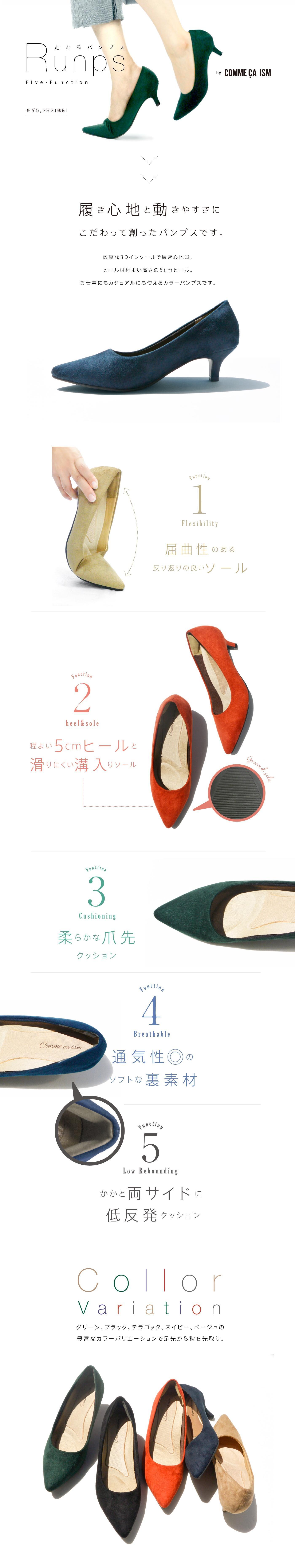 KT_webデザインonline_01.jpg