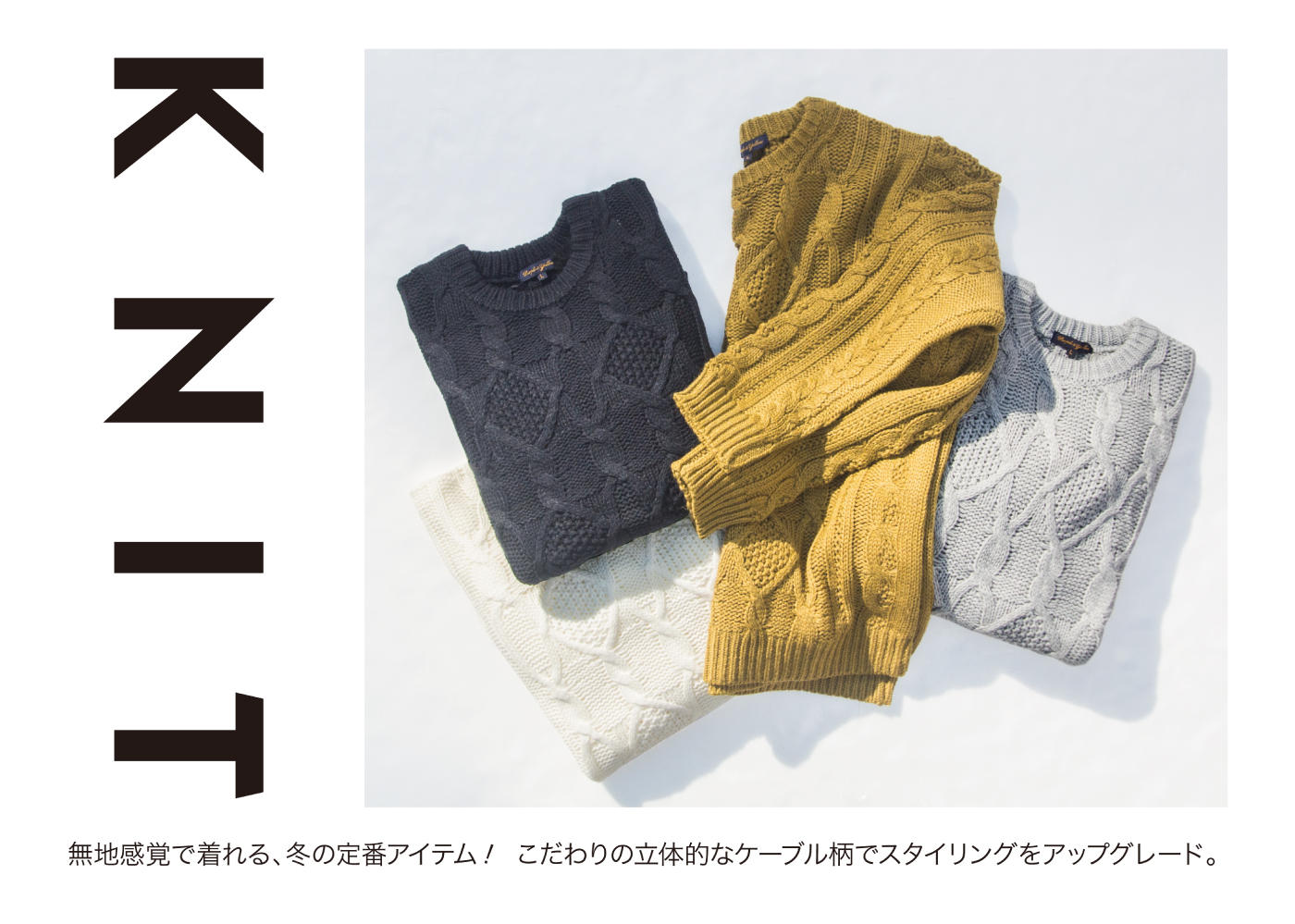 FFSfeature_banner_P&Y12月カタログ_slice_03.jpg