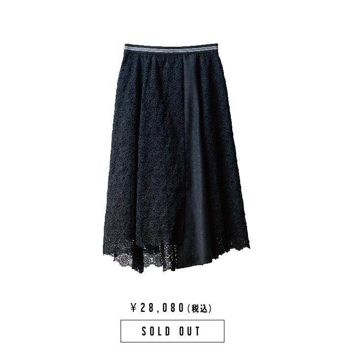アシンメトリーフラワー刺繍スカート