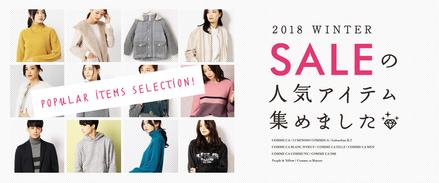 SALE Hot Selling Items 2018Winter