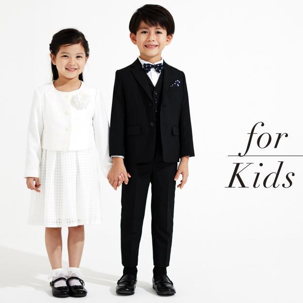 icon_kids.jpg
