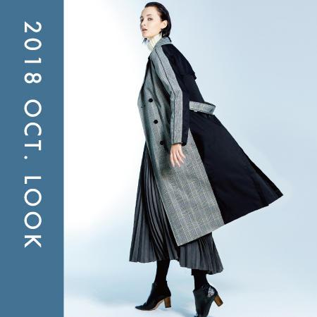 2018_OCT_LOOK