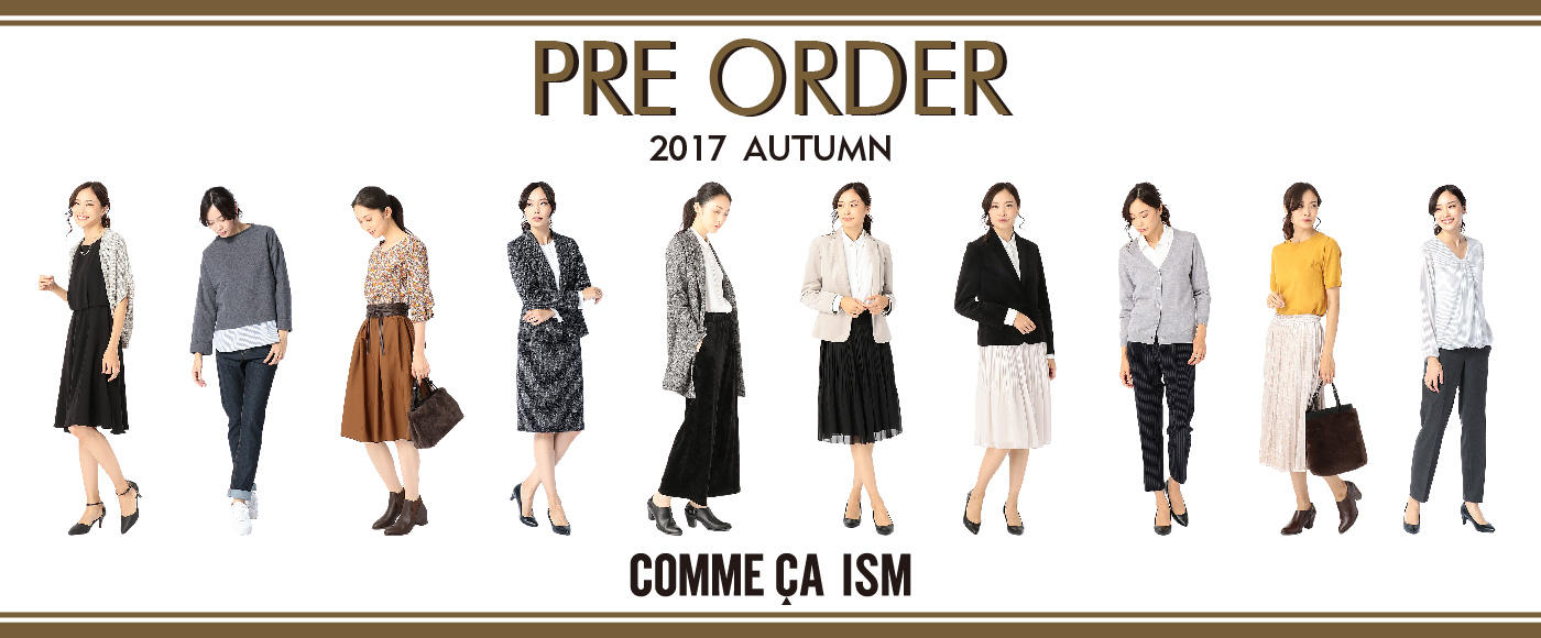 ISM_PREORDER