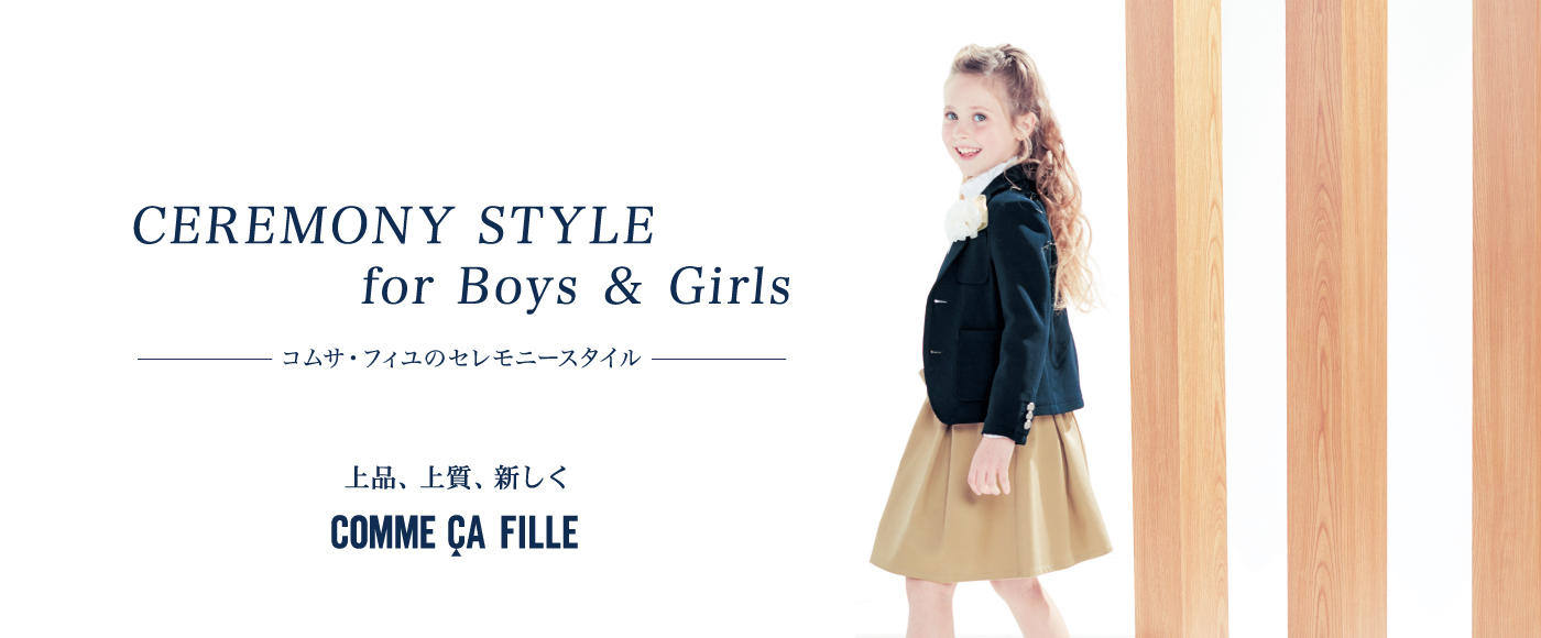 Ceremony Style(Fille)