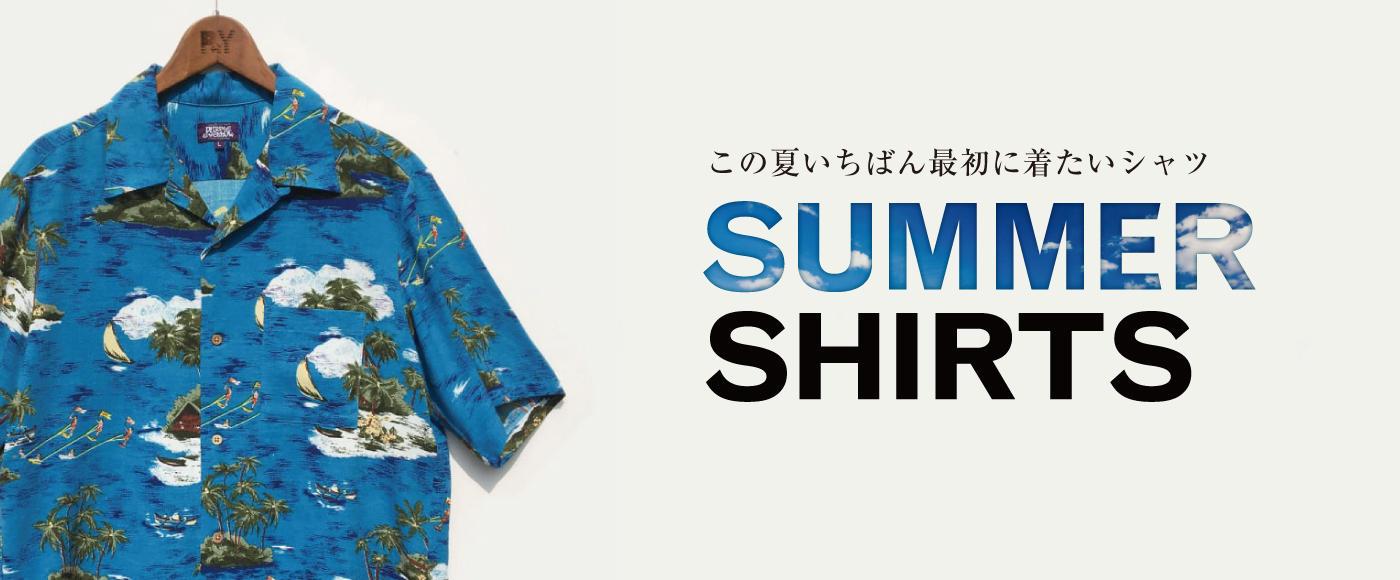SUMMER SHIRTS_2018