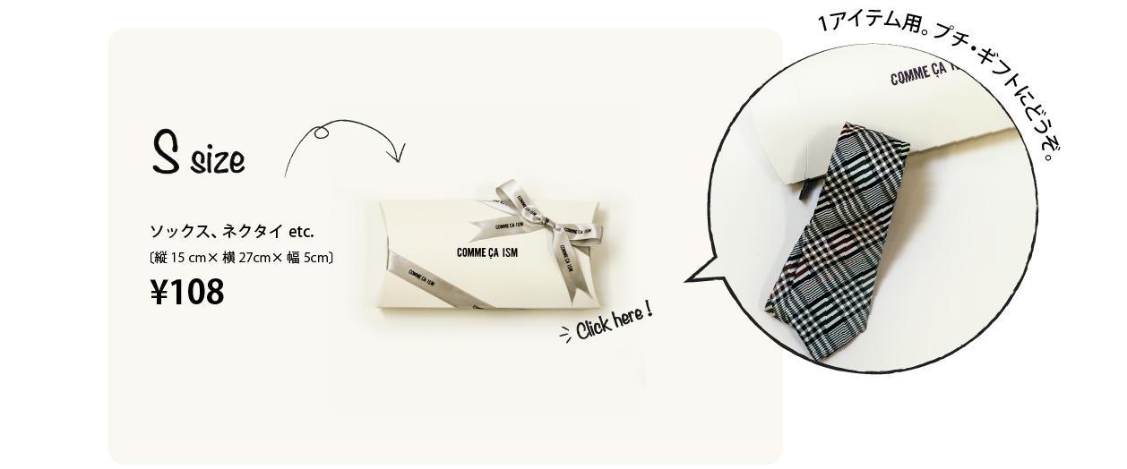 giftpage02.jpg